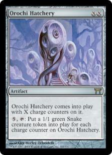 Orochi Hatchery CHK