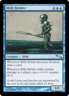 File:Slith Strider MRD.jpg