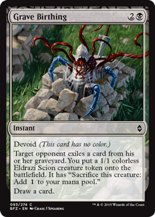 File:Grave Birthing BFZ.png