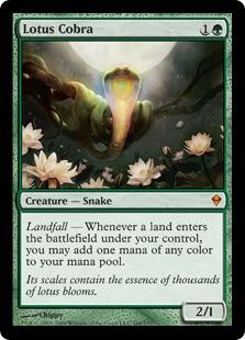 File:Lotus Cobra ZEN.jpg
