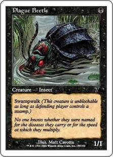 File:Plague Beetle 7E.jpg