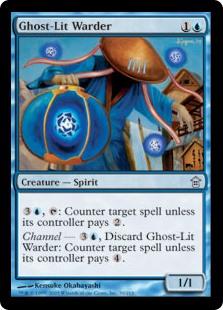 Ghost-Lit Warder SOK