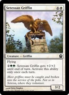 File:Setessan Griffin THS.jpg