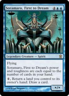 Soramaro, First to Dream SOK