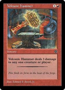 File:Volcanic hammer P2.jpg