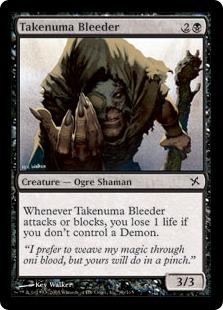 Takenuma Bleeder BOK