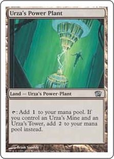 Urza's Power Plant 8ED
