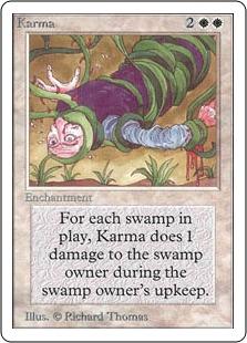 Karma 2U