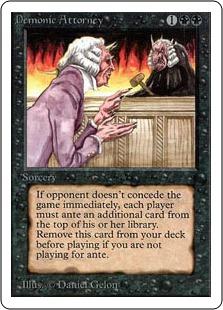 File:Demonic Attorney 2U.jpg
