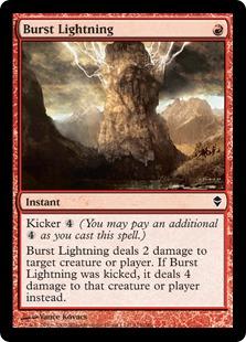File:Burst lightning ZEN.jpg
