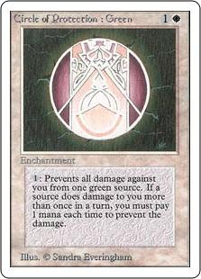 Circle of Protection Green 2U