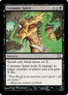 Consume Spirit 10E