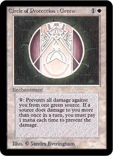 File:Circle of Protection Green 1E.jpg