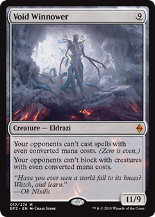 File:Void Winnower BFZ.png
