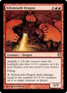 File:Kilnmouth Dragon DDG.jpg