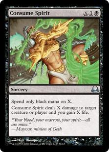 Consume Spirit DDC