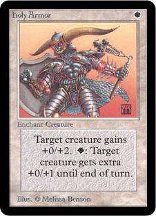 Holy Armor 1E