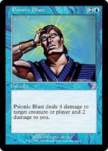 Psionic Blast TSB