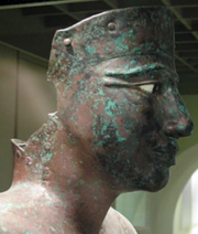 220px-PepiI-CopperStatue-Cropped