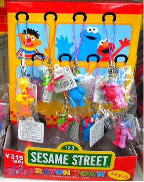 File:Sesamegrouphug.png