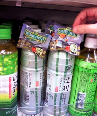 File:Tsuditochibottles.jpg