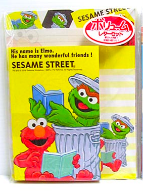 File:Manyfriends.png