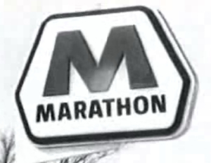 File:Marathonlogo.jpg