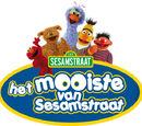 Het Mooiste van Sesamstraat