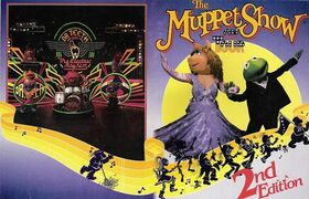 MUPPET SHOW ON TOUR 2ND EDITION COVER