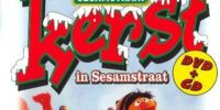 Kerst in Sesamstraat