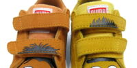 Sesame Street shoes (Puma)