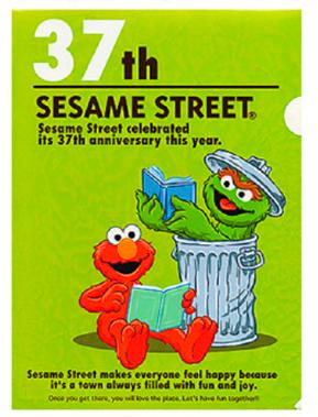 File:Sesame37-4.png