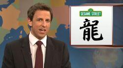 SNL-China