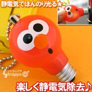 Strapya 2011 mascot elmo lightbulb japan