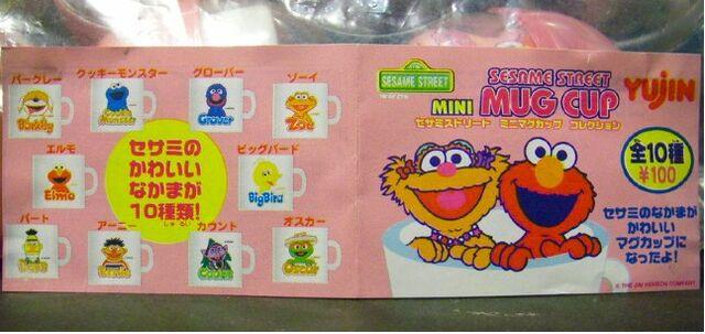 File:Sesameminimugyiji.jpg