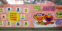 Sesame Street Mini Mug Cups (Yujin)