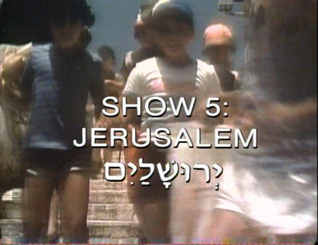 File:Jerusalem.title.jpg