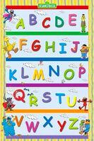Sesamstrasse-Alphabet-Poster-Germany2010