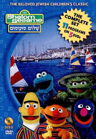 File:Shalom-dvdset.jpg