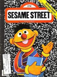 Ssmag.198109