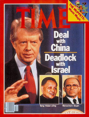 Time1978