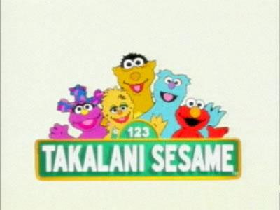 File:TakalaniSesametitle.jpg