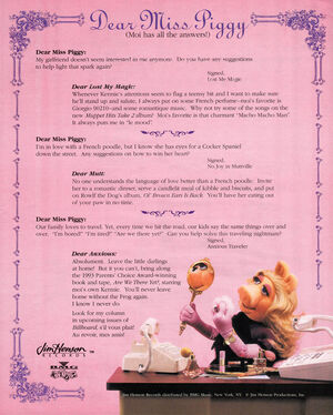 1994 Jim Henson Records trade ad