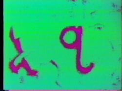 Vlcsnap-2015-06-11-18h30m32s110