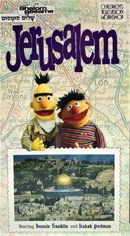 JerusalemVHS