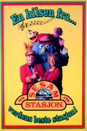 SesamStasjonpostcard-5