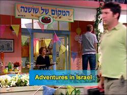 Shalom23a
