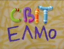 CBiT E^Mo