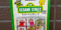 Sesame Street keychains (Japan)