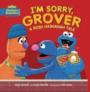 I'm Sorry, Grover: A Rosh Hashanah Tale